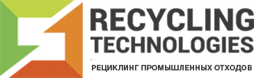 RECYCLING TECHNOLOGIES рециклинг промышленных отходов